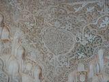 Detail on the walls of the Patio de los Leones